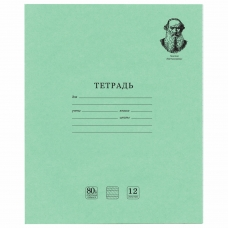 Тетрадь BRAUBERG