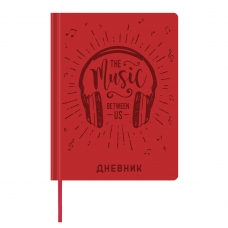 Дневник для музыкальной школы 48 л., обложка кожзам лайт, термотиснение, BRAUBERG, красный, 105497