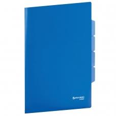 Папка-уголок с 3 отделениями, жесткая, BRAUBERG, синяя, 0,15 мм, 224885