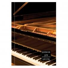 Дневник для музыкальной школы 48 л., твердый, BRAUBERG, справочный материал, Концерт, 103279