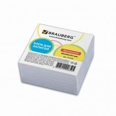 Блок для записей BRAUBERG, проклеенный, куб 8х8х4, белый, белизна 90-92%, 121543