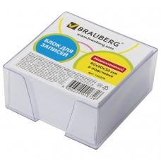 Блок для записей BRAUBERG в подставке прозрачной, куб 9х9х5 см, белый, белизна 95-98%, 122224