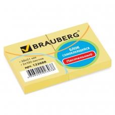 Блок самоклеящийся стикер BRAUBERG, 38х51 мм, 2х100 л., желтый, 122688