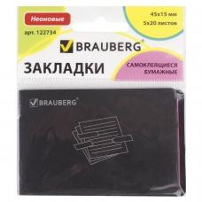 Закладки клейкие BRAUBERG НЕОНОВЫЕ бумажные, 45х15 мм, 5 цветов х 20 листов, в картонной книжке, европодвес, 122734