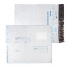 Конверты-пакеты полиэтиленовые, комплект 10 шт., 320х355 мм, 'Куда-кому', отрывная лента, на 500 листов, 11006.10