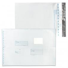 Конверты-пакеты полиэтиленовые, комплект 10 шт., 360х500 мм, 'Куда-кому', отрывная лента, на 500 листов, 11007.10