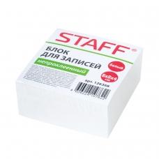 Блок для записей STAFF непроклеенный, куб 8х8х4 см, белый, белизна 90-92%, 126368