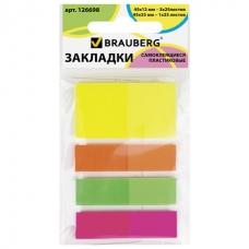 Закладки клейкие BRAUBERG НЕОНОВЫЕ пластиковые, 3 цвета х 45х12 мм + 1 цвет х 45х25 мм, по 25 листов, 126698