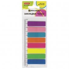 Закладки клейкие BRAUBERG НЕОНОВЫЕ пластиковые, 45х12 мм, 8 цветов х 25 листов, на пластиковой линейке 12 см, 126700