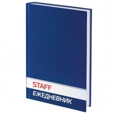 Ежедневник STAFF недатированный, А5, 145х215 мм, 128 л., твердая ламинированная обложка, синий, 127053
