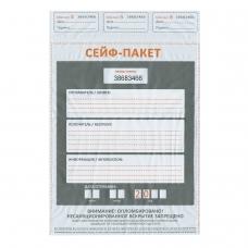 Конверты 'Сейф-пакет' полиэтиленовые, А4, 243х360 мм, до 20 л., КОМПЛЕКТ 100 шт., индивидуальный номер