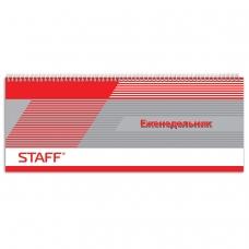 Планинг настольный недатированный, 'Офис', серый, 285х112 мм, 64 л., обложка на спирали, STAFF, 127826