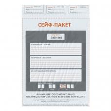 Конверты 'Сейф-пакет' полиэтиленовые, А4, 296х445 мм, до 500 л., КОМПЛЕКТ 50 шт., индивидуальный номер