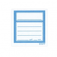 Ценники бумажные 'Квадрат', 50х50 мм, комплект 1200 шт., STAFF, 128687