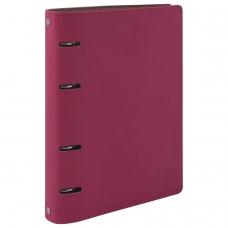 Тетрадь на кольцах 120 л. BRAUBERG А5 'Joy', под фактурную кожу, розовый/светло-розовый, 129990