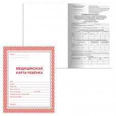 Бланк медицинский 'Медицинская карта ребенка' BRAUBERG, А4, 198х278 мм, офсет, картонная обложка, красный, 130190