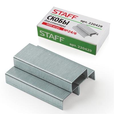 Скобы для степлера STAFF № 24/6, 1000 штук, в картонной коробке, до 30 листов, 220429 224 220429 в Омске