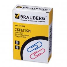 Скрепки BRAUBERG, 50 мм, цветные, 50 шт., в картонной коробке, 221533
