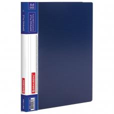 Папка с металлическим скоросшивателем и внутренним карманом BRAUBERG 'Contract', синяя, до 100 л., 0,7 мм, 221782