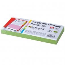 Разделители листов, картонные, комплект 100 шт., 'Полосы зеленые', 230х105 мм, 160 г/м2, BRAUBERG, 223971