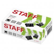 Зажимы для бумаг STAFF, комплект 12 шт., 51 мм, на 230 листов, черные, в картонной коробке, 224610