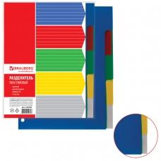 Разделитель пластиковый BRAUBERG, А3, 5 листов, без индексации, вертикальный, цветной, 225630