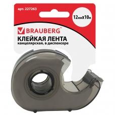 Клейкая лента 12 мм х 10 м в диспенсере тонированный серый, BRAUBERG, 227263