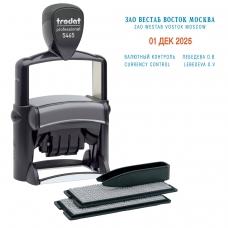 Датер самонаборный металлический, 4 строки+дата, оттиск 56х33 мм, сине-красный, TRODAT 5465, кассы в комплекте