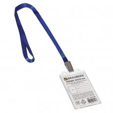 Бейдж BRAUBERG, 85х55 мм, вертикальный, твердый пластик, на синей ленте 45 см, 232139