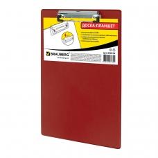Доска-планшет BRAUBERG 'NUMBER ONE A4', с верхним прижимом, А4, 22,8х31,8 см, картон/ПВХ, бордовая, 232219