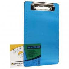 Доска-планшет BRAUBERG 'Energy', с верхним прижимом, А5, 15,5х22,8 см, пластик, 2 мм, синяя, 232232