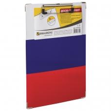 Доска-планшет BRAUBERG 'Flag' с верхним прижимом, А4, 22,6х31,5 см, российский флаг, картон/ламинированная бумага, 232235