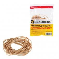 Резинки банковские универсальные, BRAUBERG 100 г, диаметр 60 мм, натуральный цвет, натуральный каучук, 440099